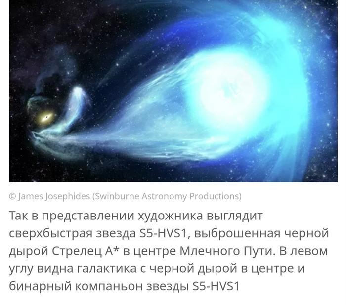 Звёздное небо и космос в картинках - Страница 4 1573649410180682856