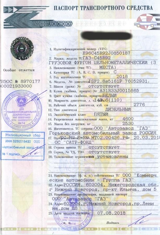 Получи займ на 1000 рублей
