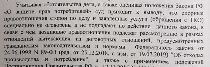 Испектора гибддд новокузнецкого района