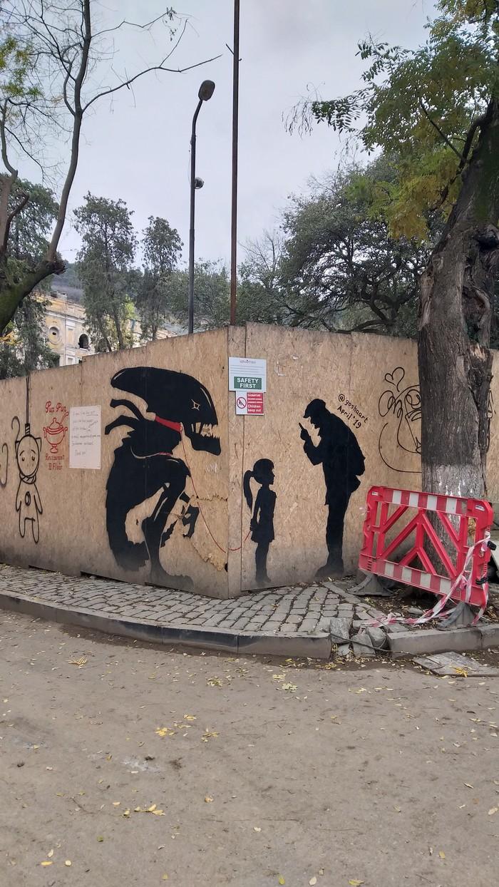 Тбилиси. Граффити. Граффити, Грузия, Тбилиси, Длиннопост