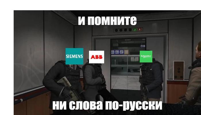 Когда ищешь руководство по эксплуатации на русском языке