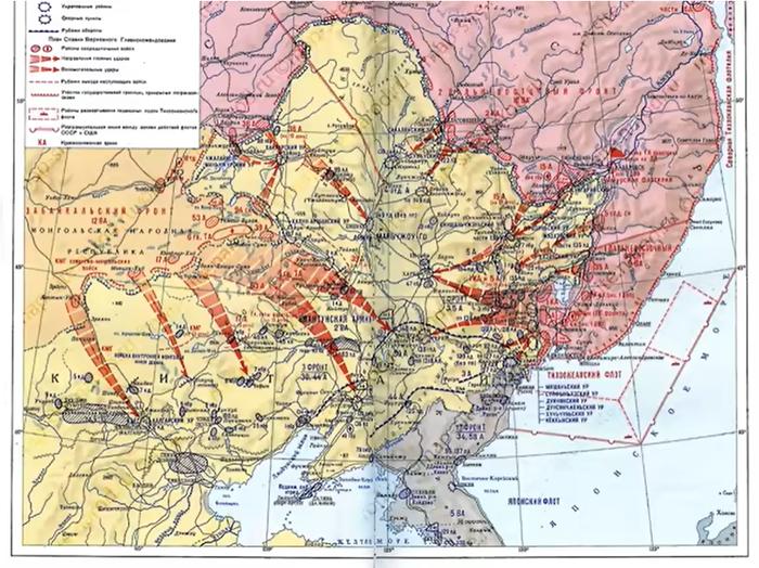 Причина капитуляции Японии Япония, Вторая мировая война, Капитуляция, СССР, США, Ядерная бомба, Длиннопост