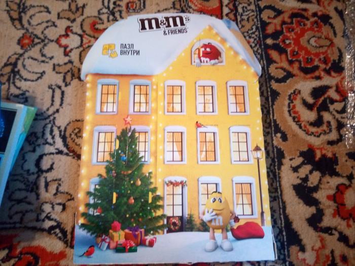 Анонимный дед Мороз Дед Мороз, Подарки, Новый Год, Обмен подарками, Длиннопост