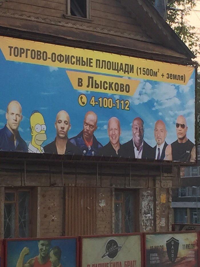 Доходчиво Нижний Новгород, Креативная реклама, Лысый, Гомер Симпсон