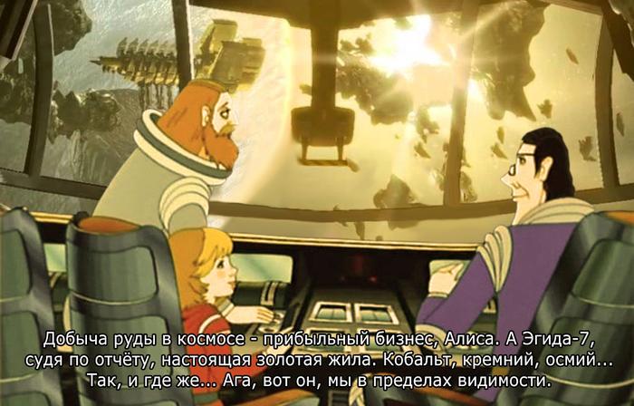 Тайна третьего Обелиска Старые игры и мемы, СИИМ, Игры, Компьютерные игры, Тайна третьей планеты, Dead Space, Crossover, Мультфильмы