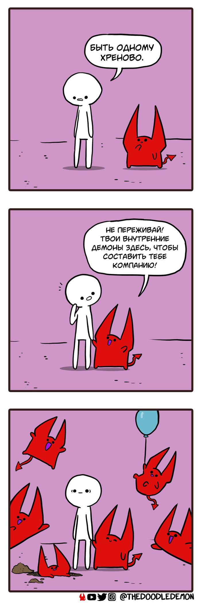 Ты не одинок Thedoodledemon, Комиксы, Перевел сам, Демон, Одиночество, Видео, Длиннопост