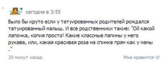 Как- то так 453... Исследователи форумов, Вконтакте, Подборка, Скриншот, Обо всем, Как-То так, Staruxa111, Длиннопост