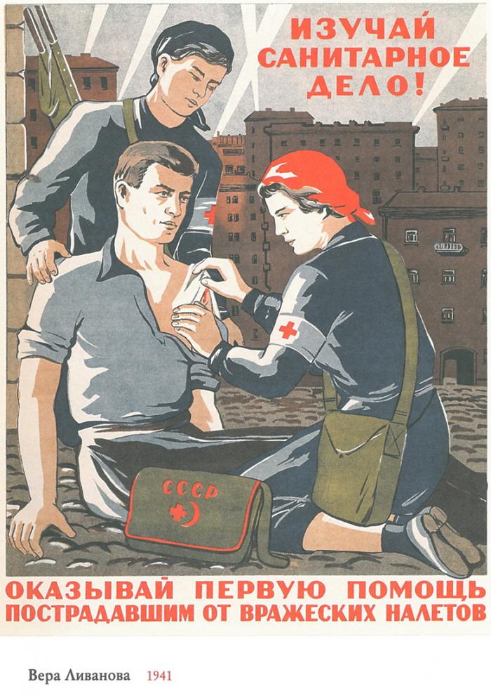 """Советские плакаты """"Медицина"""" СССР, Советские плакаты, Медицина, Длиннопост"""