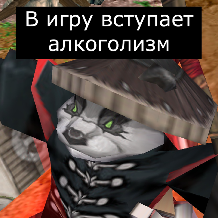 https://cs11.pikabu.ru/post_img/2019/11/29/8/157503074719910306.png
