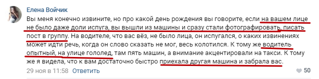 Вы тут Яндекс-такси порой хаяте... А мы на 7850 собрали парковку Авария, ДТП, Такси, Республика Беларусь, 7850, Длиннопост