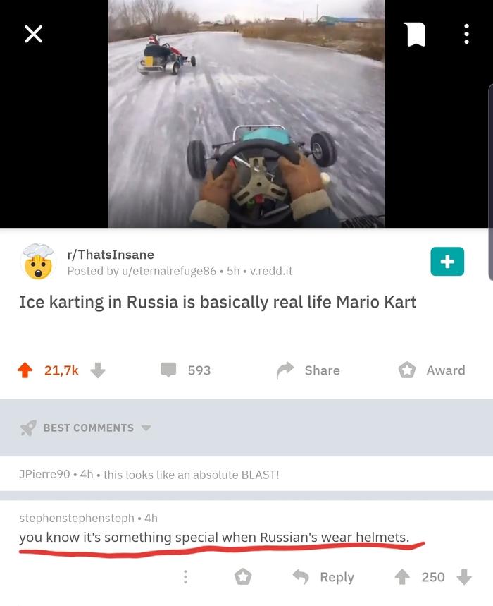 Ответ на пост Ехххуууу!!!! Гонки на льду, Картинг, Reddit, Комментарии