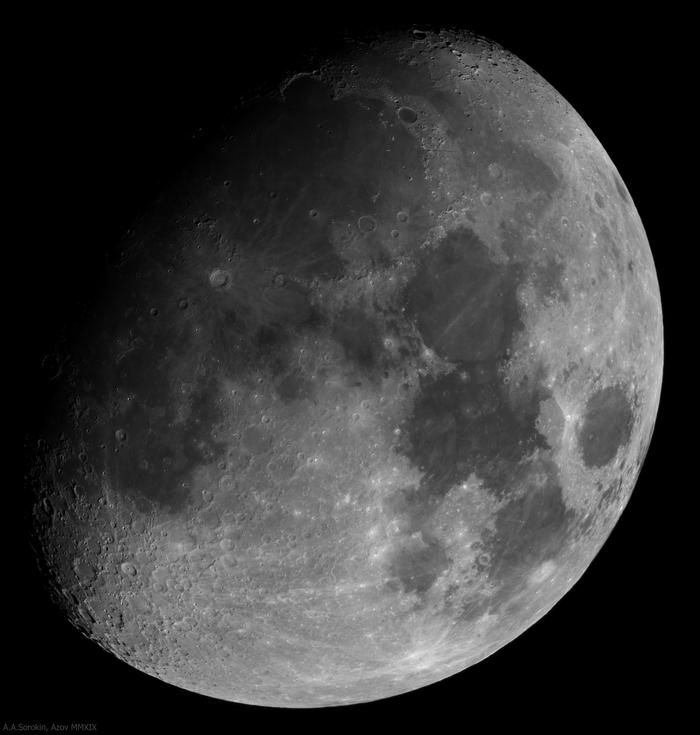 Луна 7 декабря 2019. Панорама из 6 элементов