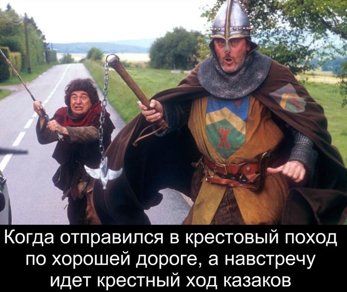 Крестный ход казаков посреди дороги возмутил краснодарцев
