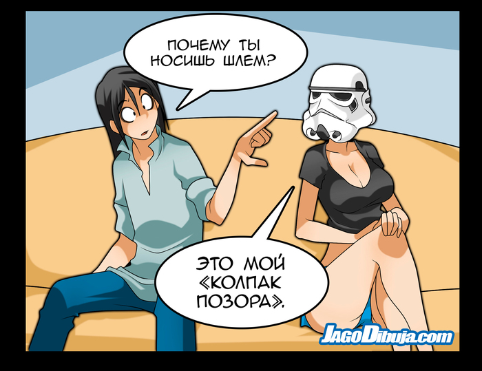 Комикс 409 Jago, Комиксы, Lwhag, Star Wars, Counter-Strike, Длиннопост