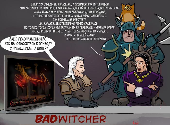BadWitcher #3