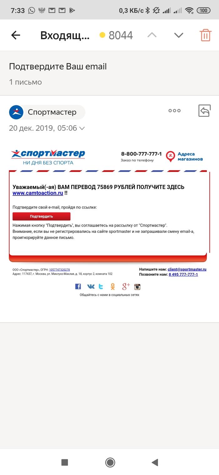 Спортмастер можно ли взять в кредит где взять кредит смоленск