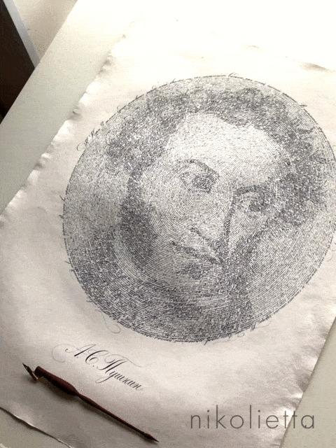 Когда каллиграфу нравится А.С. Пушкин Каллиграфия, Пушкин, Тонкое перо, Пятничный тег моё, Гифка