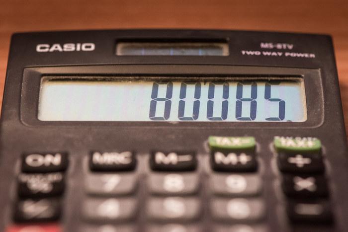 проверка иностранной организации по инн на сайте налоговой