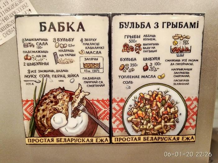 Подарок из Минска в Тюмень Отчет по обмену подарками, Обмен подарками, Новогодний обмен подарками, Длиннопост