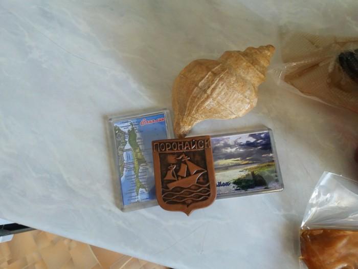 Сюрприз из Сахалинской области Отчет по обмену подарками, Новый Год, Тайный Санта, Длиннопост