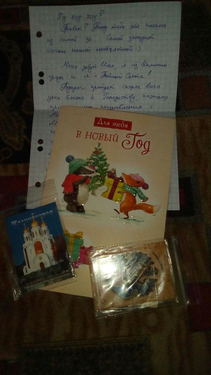 АДМ Калиниград - Вологда Тайный Санта, Отчет по обмену подарками, Длиннопост
