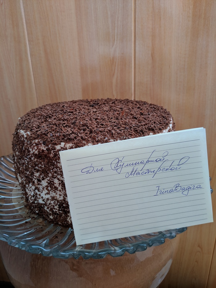 Торт quotШвейцарскийquot