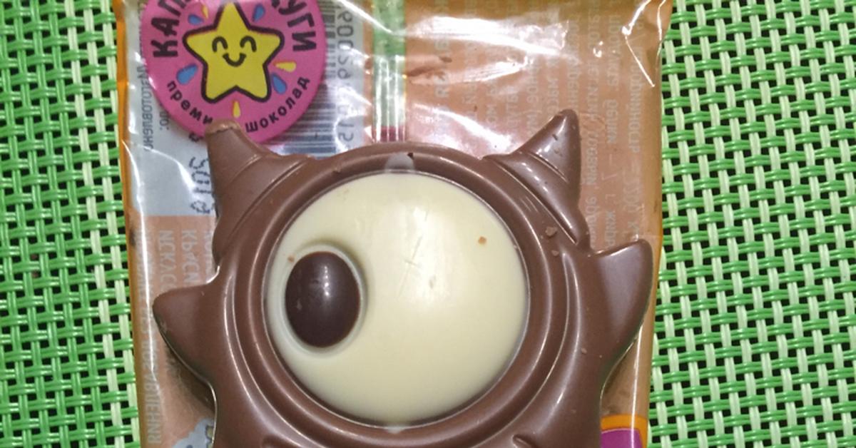некогда одно фото шоколадного глазика малыша