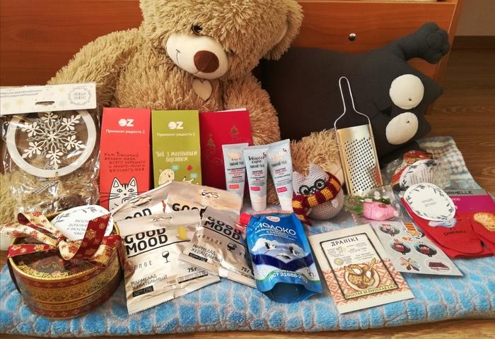 Новогодний обмен подарками. Минск - Барнаул Новогодний обмен подарками, Отчет по обмену подарками, Тайный Санта, Длиннопост
