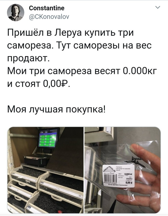 1578722076133499488.jpg