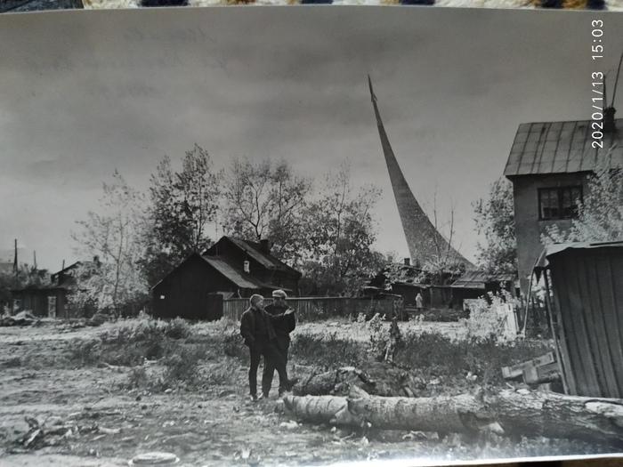 Улица Космонавтов, 1966 год Космос, Гостиница космос, Картинки, Москва, ВДНХ, Историческое фото