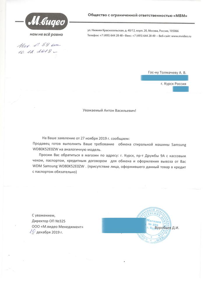 stozaim.ru получить займ срочно пенсионеру до 70 лет
