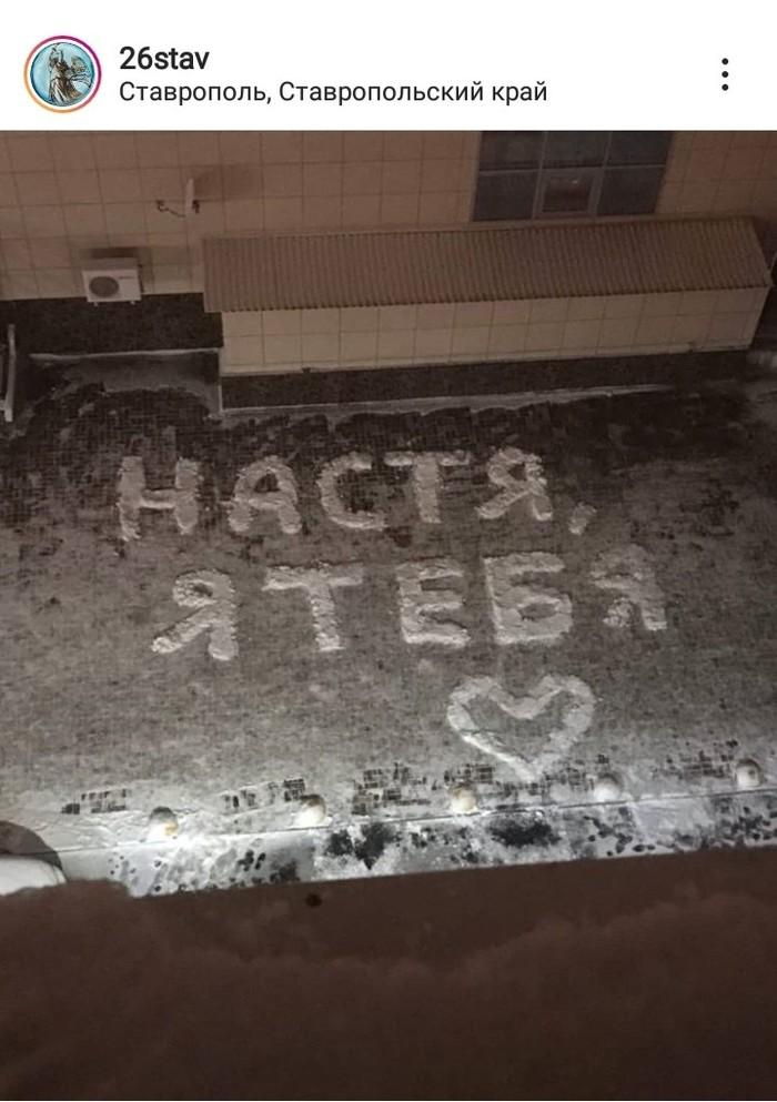 Про снег и любовь в новом году