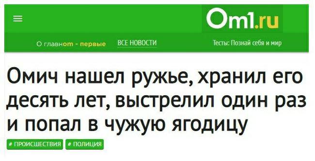 https://cs11.pikabu.ru/post_img/2020/01/17/8/1579266548147126090.png
