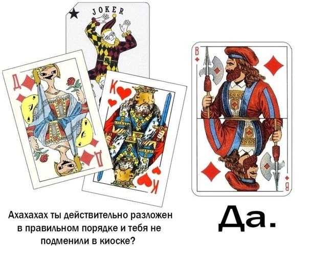 случай в казино история