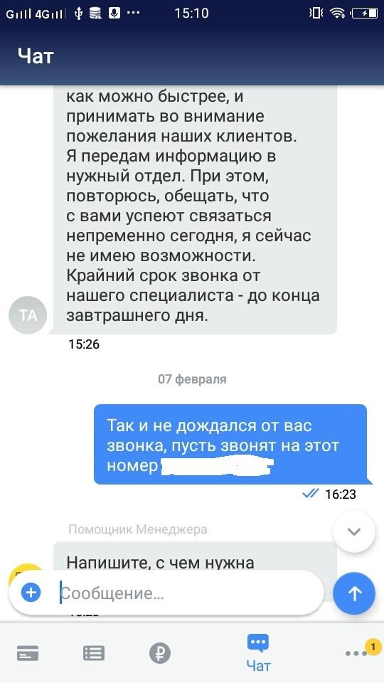 Сколько платят на бирже труда украина 2020