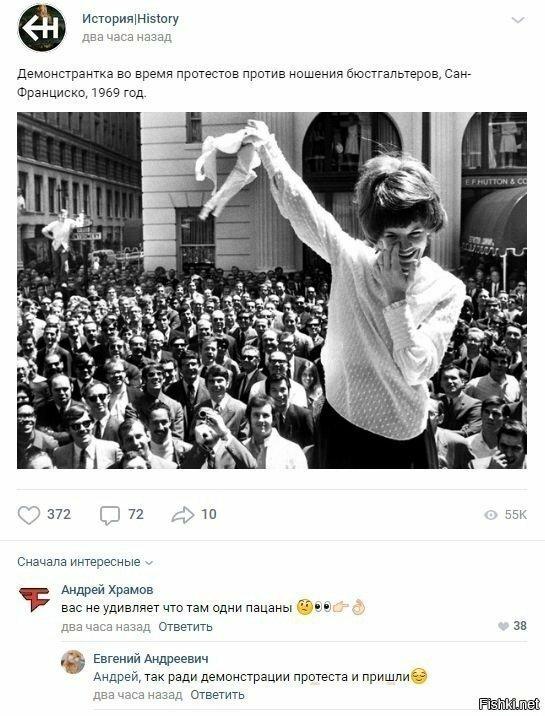 Ради протеста и пришли
