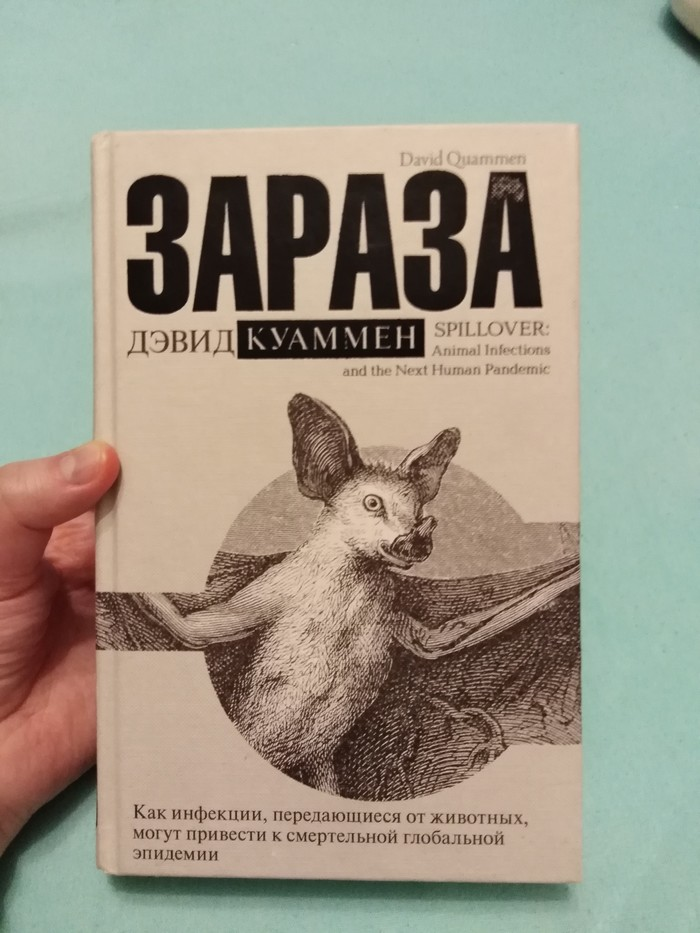 Какая Интересная книга