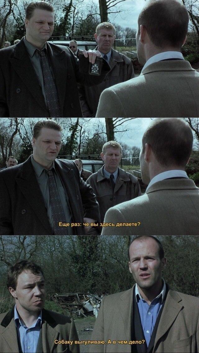- Собаку выгуливаем, разве не видно? (с)