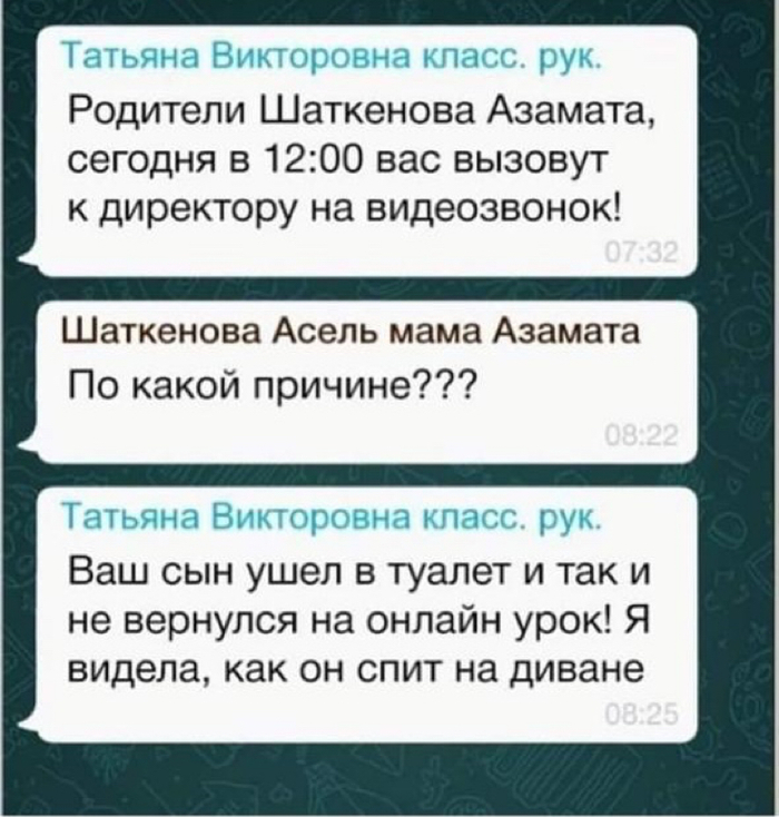 https://cs11.pikabu.ru/post_img/2020/04/10/10/1586537939145658639.jpg
