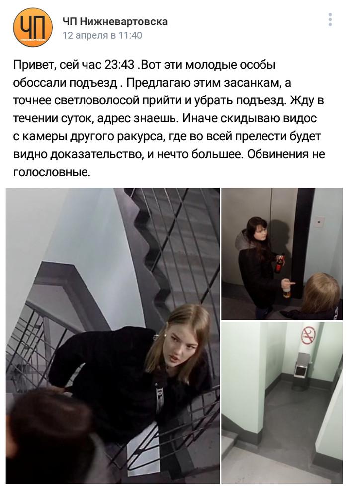 Порно Видео Подростков Вконтакте