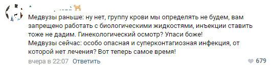 https://cs11.pikabu.ru/post_img/2020/04/28/12/15881044851183327.jpg