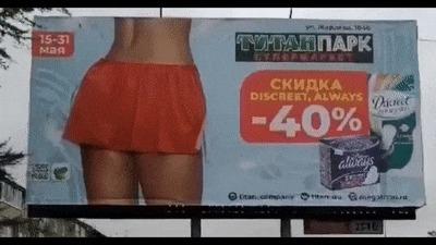 Билборд сети магазинов «Титан» назвалисексистским и оскорбительным Россия, Реклама, Билборд, Магазин, Сексизм, Феминизм, Негатив, Гифка