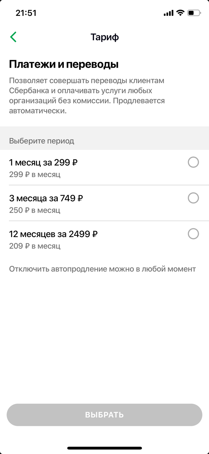 Нападение на инкассаторов г.Красноярск 30.05.2020