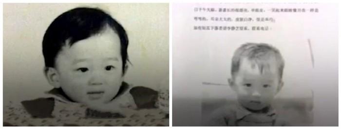 Технологии распознавания лиц помогли найти пропавшего ребёнка спустя 32 года Китай, Распознавание лица, Семья, Похищение, Воссоединение