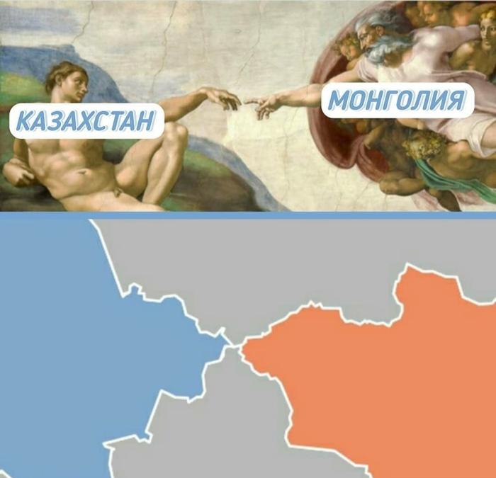 Сотворение Казахстана