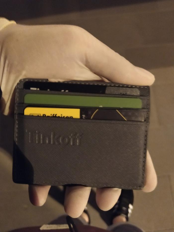 Найден кошелк
