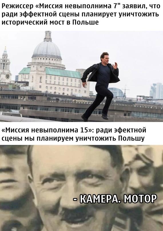 Ради кино можно на такое пойти)