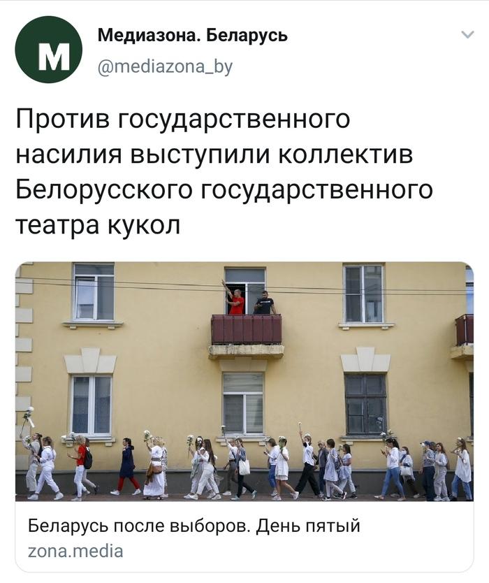 Наконец-то нашлись кукловоды белорусского протеста