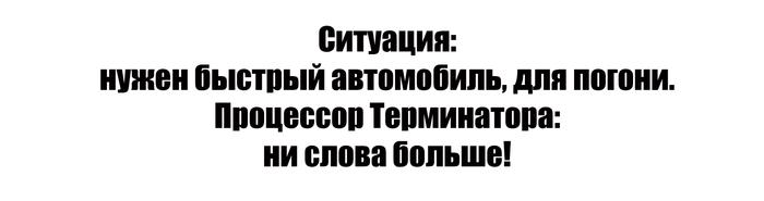 Свежее решение )