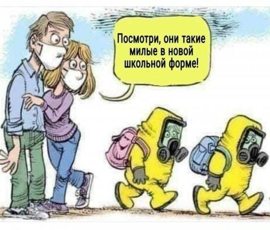 https://cs11.pikabu.ru/post_img/2020/08/23/4/1598159655185849042.jpg
